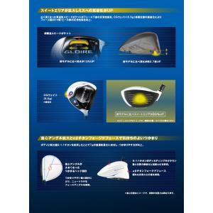日本正規品 テーラーメイド グローレ F2 ドライバー GL6600 オリジナルカーボンシャフト TaylorMade GLOIRE F|yuuyuusports|03