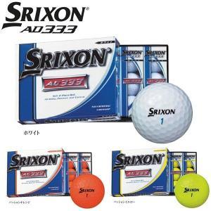 ダンロップ スリクソン NEW AD333 1ダース(12個入) SRIXON...