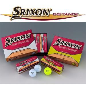 2015年 日本仕様 スリクソン SRIXON ディスタンス DISTANCE 2ピース ゴルフボール 1ダース(12個入)|yuuyuusports