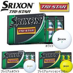 2014モデル ダンロップ スリクソン トライスター ゴルフボール 1ダース(12球入り)TRI-STAR