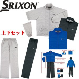 (2015年モデル)  ダンロップ スリクソン レインウェア 上下セット ジャケット + パンツ SMR5000(耐水圧10,000mm) (ブラック ブルー グレー)|yuuyuusports