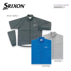 ダンロップ スリクソン レインウェア ジャケット SMR9001J DUNLOP SRIXON 【耐...