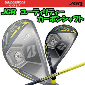 日本正規品 BRIDGESTONE GOLF(ブリヂストン ゴルフ) JGR ユーティリティー Tour AD J16-11W 【2016年モデル】【ブリヂストン】