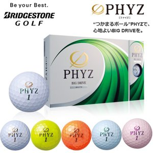 ブリヂストン ゴルフ PHYZ ファイズ BIG DRIVE ゴルフボール 1ダース(12球入)【BRIDGESTONE GOLF PHYZ】|yuuyuusports