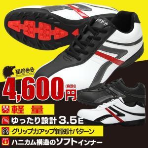日本正規品 ウォズ ゴルフ メンズ スパイクレス シューズ WSK-1100 3.5E 幅広 WOSS