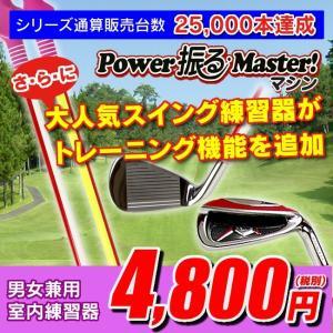 ウォズ(Woss)ゴルフ練習器具 ゴルフ練習用品 スイング ...