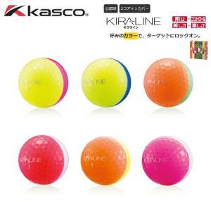 キャスコ KIRA LINE(キラライン)ゴルフボール 半ダース 2球セット×3 6球入 Kasco  【キラ】 【KIRA】 【KIRALINE】【公認球】|yuuyuusports