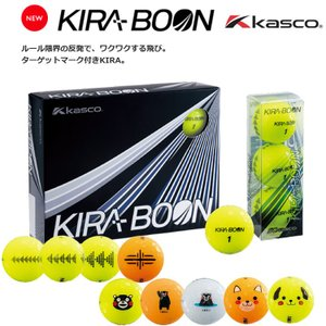 キャスコ KIRA BOON(キラブーン)ゴルフボール 1ダース 12球入 Kasco 1ダース(12個) 【キラ】 【KIRA】 【KIRABOON】|yuuyuusports