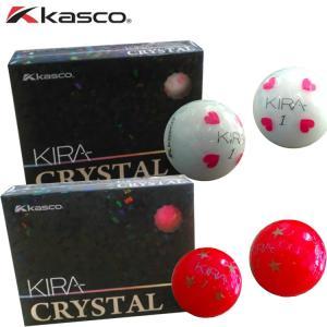 キャスコ KIRA CRYSTAL(キラクリスタル)ゴルフボール 1ダース 12球入 Kasco 1ダース(12個) 【キラ】 【KIRA】 【KIRACRYSTAL】|yuuyuusports