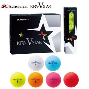 キャスコ Kasco キラスター ブイ KIRA STAR V ゴルフボール 1ダース 12球入 Kasco 1ダース(12個) 【キラ】 【KIRA】 【KIRASTARV】|yuuyuusports