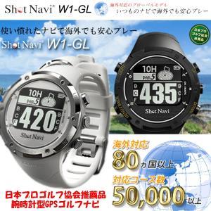 即納 ショットナビ ゴルフ W1 GL 腕時計型 GPSナビ SHOT NAVI W1-GL【ショットナビ】【ゴルフ】【W1】【GL】【腕時計型】【GPSナビ】【ゴルフナビ】|yuuyuusports