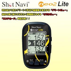 即納 ショットナビ NEO 2 Lite ゴルフナビ shot Navi 【ネオ2】【ライト】【距離計】【GPS】|yuuyuusports