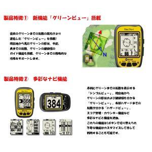 即納 ショットナビ NEO 2 Lite ゴルフナビ shot Navi 【ネオ2】【ライト】【距離計】【GPS】|yuuyuusports|02