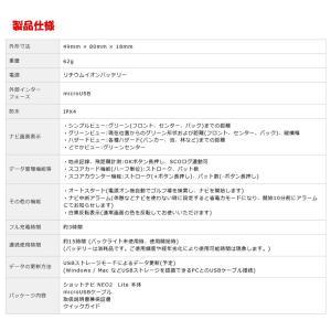 即納 ショットナビ NEO 2 Lite ゴルフナビ shot Navi 【ネオ2】【ライト】【距離計】【GPS】|yuuyuusports|03