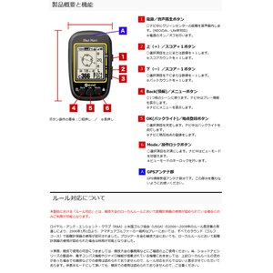 即納 ショットナビ NEO 2 Lite ゴルフナビ shot Navi 【ネオ2】【ライト】【距離計】【GPS】|yuuyuusports|04