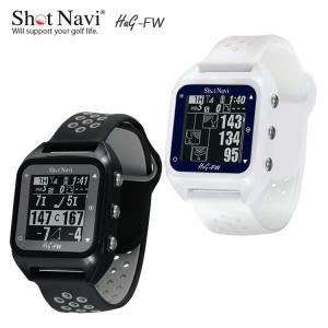 ショットナビ ゴルフ Hug-FW 腕時計型 GPSナビ SHOT NAVI 心拍 活動量 計測機能...