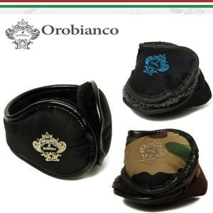 日本正規品 オロビアンコ イヤーマフラー EM33001 OROBIANCO EAR MUFFLER 【耳あて】|yuuyuusports
