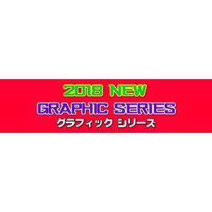 コンバース グラフィック シリーズ キャディバッグ 【CS-CBG06】CONVERSE BAG コンバース キャディバック GRAPHIC SERIES yuuyuusports 02