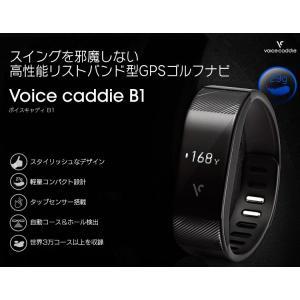 ボイスキャディ B1 高機能リストバンド型 GPSゴルフナビ Voice Caddie B1|yuuyuusports