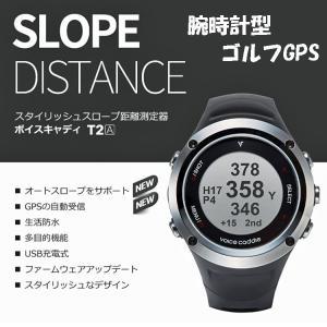 ボイスキャディ T-2A 腕時計タイプ GPSゴルフナビ Voice Caddie T-2A|yuuyuusports