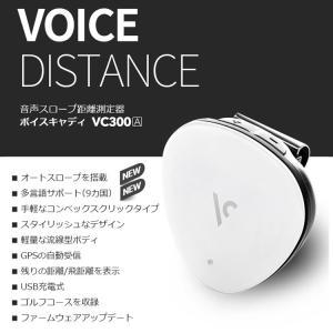 ボイスキャディ VC300A 音声型 GPSゴルフナビ Voice Caddie VC 300 音声スロープ距離測定器|yuuyuusports