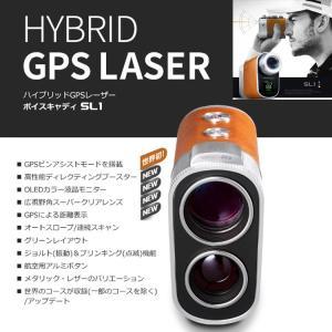 ボイスキャディ ハイブリッド GPS レーザー SL1 GPSゴルフレーザー Voice Caddie SL1 距離測定器|yuuyuusports
