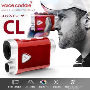 ボイスキャディ コンパクト レーザー CL ゴルフレーザー Voice Caddie CL 距離測定器|yuuyuusports