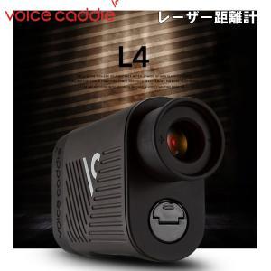 ボイスキャディ パワーレーザー L4 ゴルフレーザー Voice Caddie レーザー距離計 距離測定器|yuuyuusports