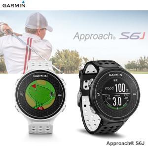 【日本正規品】ガーミン【GARMIN】 GPS ゴルフナビ Approach S6J ゴルフ用品 距離測定器 ナビ ウォッチ|yuuyuusports