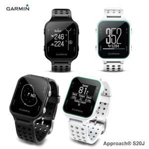 【日本正規品】ガーミン【GARMIN】 GPS ゴルフナビ Approach S20J ゴルフ用品 距離測定器 ナビ ウォッチ|yuuyuusports