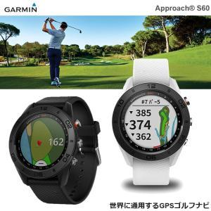 ガーミン Approach S60 アプローチ S60 GPS ゴルフナビ ゴルフ用品 距離測定器 ナビ ウォッチ GARMIN 日本正規品|yuuyuusports