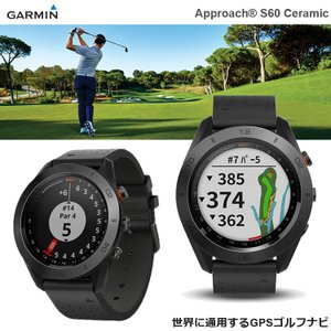 ガーミン Approach S60 Ceramic アプローチ S60 GPS ゴルフナビ ゴルフ用品 距離測定器 ナビ ウォッチ GARMIN 日本正規品|yuuyuusports