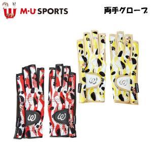 MU SPORTS MUスポーツ レディース ゴルフ グローブ 手袋 両手用 両手用ネイルグローブ ...