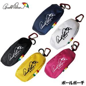 アーノルド・パーマー ボールポーチ ボールケース APBP-01 【Arnold Palmer】【ア...