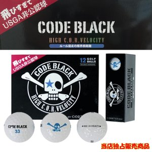【即納】ムジーク CODE BLACK コード ブラック ゴルフボール 1ダース (12球入) USGA非公認球  【Muziik】【2ピースボール】【非公認球】|yuuyuusports