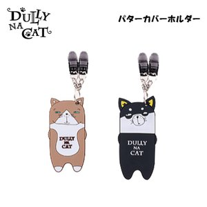 DULLY NA CAT ダリーナキャット パターカバーホルダー パターカバー キャッチャー DN-PTC02 【ホルダー】【キャット】【猫】|yuuyuusports