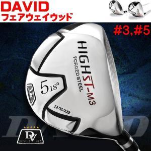 DAVID デイビッド ゴルフ フェアウェイウッド HIGH ST-M3 FORGED STEEL 【FW】【フェアウェイ】 yuuyuusports