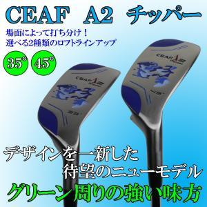 チッパー CEAF A2 CHIPPAER 2018モデル チッパー ウェッジ メンズ レディース ゴルフ クラブ 男女兼用 ロフト角 35度 45度|yuuyuusports
