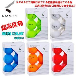 IDEA JAPAN イデアジャパン LUKIA ルキア 超高反発 ゴルフボール NEON COLOR 半ダース 6球入 ネオンカラー 6個入|yuuyuusports