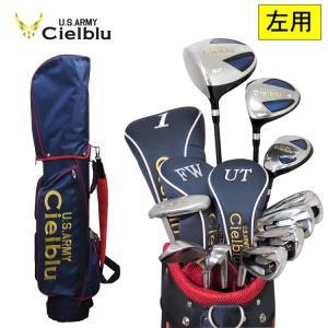 レフティ シェルブル Cielblu U.S.ARMY レフティモデル ゴルフセット ゴルフクラブ ...