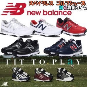 ニューバランス NB ゴルフシューズ MGS574 スパイクレス シューズ 【ゴルフ】【ゴルフ用品】【new balance】|yuuyuusports
