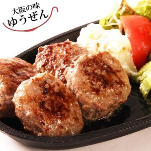 牛肉 無添加 プチ牛生 ハンバーグ 40g×8個×4パック|yuuzen-hb