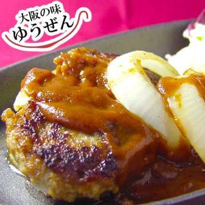 肉 牛肉 豚肉 惣菜 ハンバーグ 冷凍 無添加 ころっとハンバーグ 100g×4 お弁当 おかず グルメ|yuuzen-hb