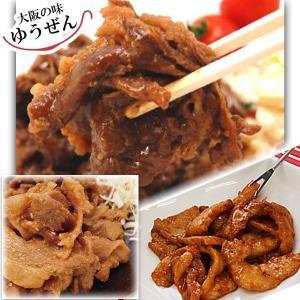 肉 牛肉 豚肉 鶏肉 惣菜 無添加 選べる1.2kg 焼肉 純牛焼肉 豚しょうが焼き 鶏カルビ 特製たれ漬け 焼くだけ|yuuzen-hb
