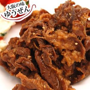 肉 牛肉 惣菜 焼肉 冷凍 無添加 特製たれ漬け 純牛焼肉 100g×2パック  お弁当 おかず グルメ|yuuzen-hb