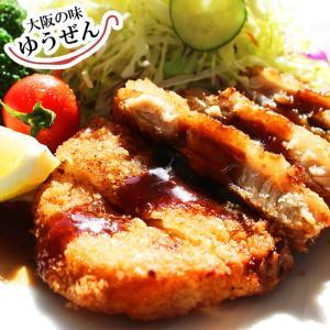 肉 豚肉 惣菜 冷凍 無添加 豚ロースとんかつ 120g×2枚 お弁当 おかず グルメ お試し|yuuzen-hb