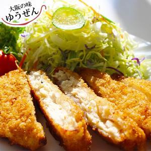 肉 鶏肉 惣菜 冷凍 無添加 手造りチキンカツ 120g×4個 ヘルシー 鶏ムネ お弁当 おかず お試し|yuuzen-hb