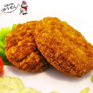 肉 牛肉 豚肉 惣菜 冷凍 無添加 メンチカツ お肉屋さんのミンチカツ 60g×40個 お弁当 おかず グルメ 送料無料|yuuzen-hb