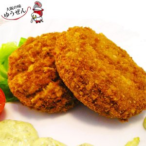 肉 牛肉 豚肉 惣菜 冷凍 無添加 メンチカツ お肉屋さんのミンチカツ 60g ×8個 お弁当 おかず グルメ お試し|yuuzen-hb