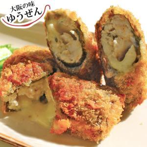 肉 鶏肉 惣菜 冷凍 無添加 若鶏梅包み揚げ 60g×4個 梅 チーズ お弁当 おかず グルメ お試し  節分 恵方巻|yuuzen-hb